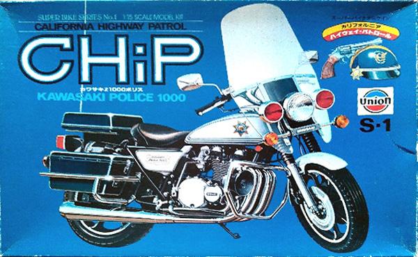 1/15 Union – Kawasaki KZ1000 POLICE (Vol 1) | お手付きモデルズ