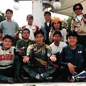 箱根・伊豆(97/07/27)