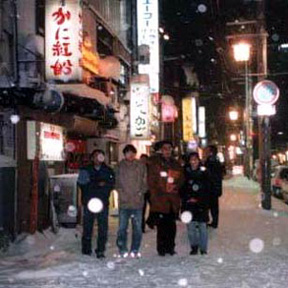 前哨戦@旭川(99/01/26)