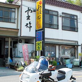 箱根・伊豆(05/08/28)