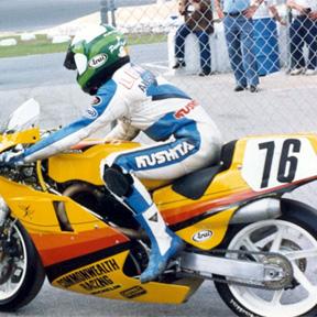 私の好きなオートバイ [ 3 ] - コモンウエルス・ホンダ