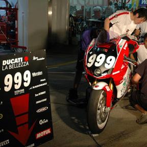 2006 鈴鹿8時間耐久