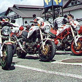 Monster Meeting 1999 (99/08/01)