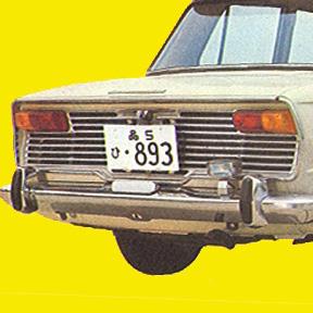 車検場にて [ 6 ] 日野コンテッサ1300クーペ