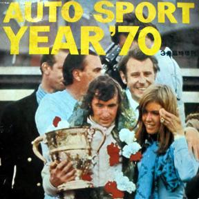 AUTO SPORT 年鑑 1970