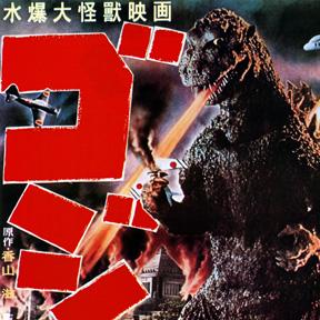 Drysdale Godzilla