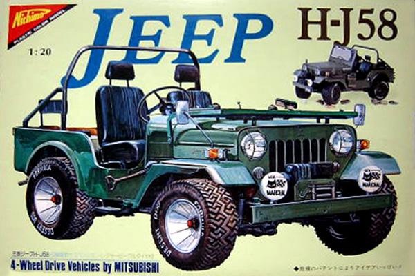 h-j58