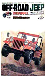 offroad03