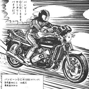 ロータリーエンジンのオートバイ [ 2 ]