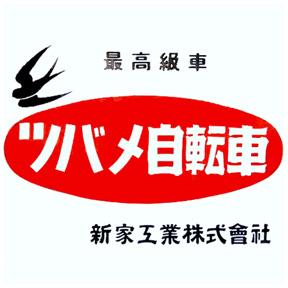 泥まみれのキツネ [ 3 ] - 日本初の量産MTBはスタンプジャンパーのコピーなのか?